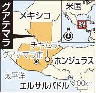 http://rr.img.naver.jp:80/mig?src=http%3A%2F%2Fwww.jiji.com%2Fnews%2Fkiji_photos%2F20160722ax07.jpg&twidth=300&theight=300&qlt=80&res_format=jpg&op=r