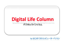http://rr.img.naver.jp:80/mig?src=http%3A%2F%2Ffanblogs.jp%2Fhajimetecpc%2Ffile%2Fundefined%2FE38386E38299E382B7E38299E382BFE383ABE383A9E382A4E38395E382B3E383A9E383A0207C20E381AFE38197E38299E38281E381A6E381AEE382B3E383B3E38392E3829AE383A5E383BCE382BFE383BBE3838FE3829AE382BDE382B3E383B3-thumbnail2.png&twidth=300&theight=300&qlt=80&res_format=jpg&op=r
